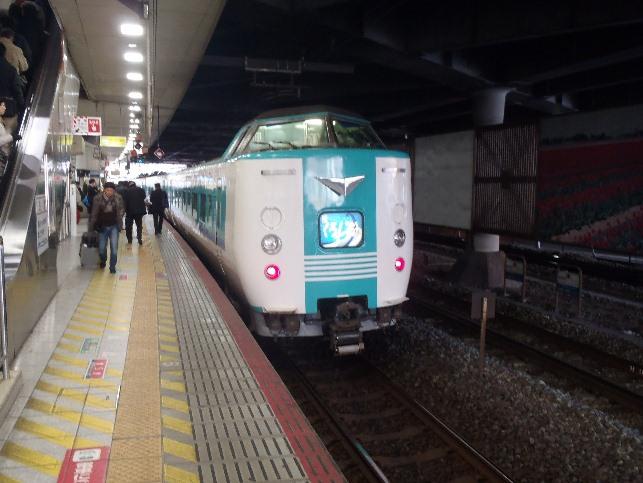 P1230013.JPG